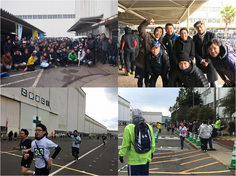 Neotiss participation to MHPS Ekiden 1