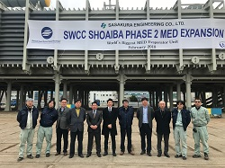 Neotiss participated to Shoaiba Phase 2 Evaporator sailing ceremony