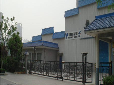 Neotiss sold its shares in Xi'an Baotimet Valinox Tubes Co., Ltd.